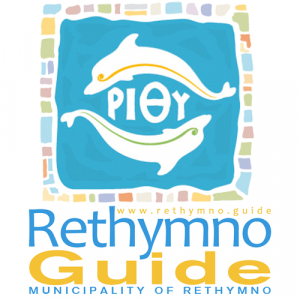 Rethymno Guide